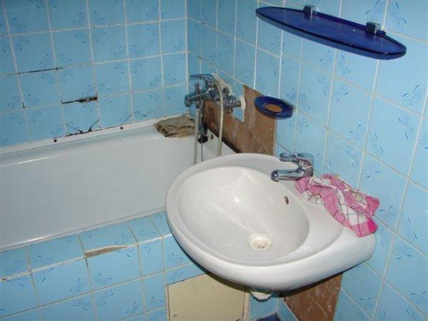 Koupelna před