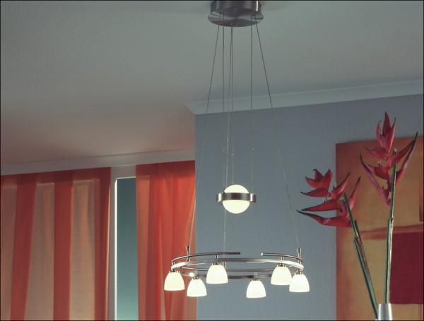 LUMINEX  - Váš specialista na osvětlení