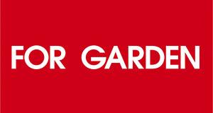 Výherci soutěže o vstupenky na veletrh FOR GARDEN 2010