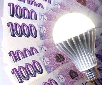 Viditelná úspora energie LED osvětlení